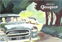 P_Catalogue 403 Peugeot 1957