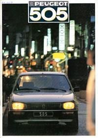 P_catalogue_505_1987