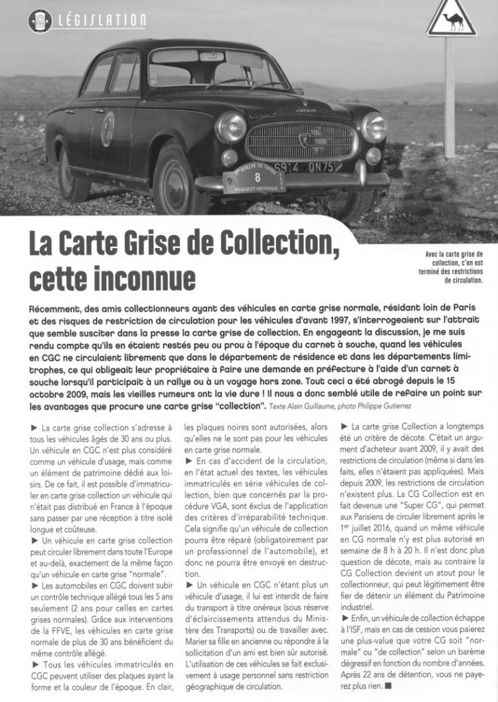 carte-grise-collection